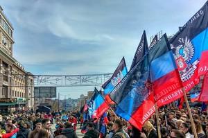Шановні гості та амбітні плани: у «ДНР» провели перший інвестфорум