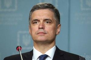 Особливо цікавою для України є взаємодія з європейськими країнами у сфері ВТС - Пристайко