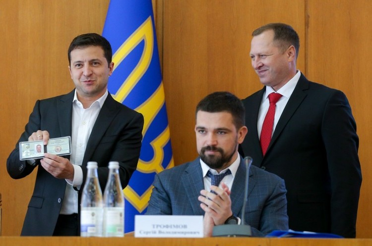 Зеленський призначив голову Тернопільської ОДА