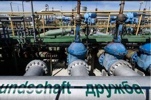 Білоруський оператор запустив після реконструкції ділянку нафтопроводу «Дружба» до України