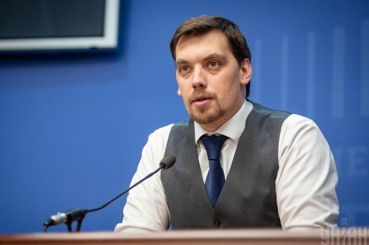 Чутки про замороження співпраці МВФ з Україною не відповідають дійсності – Гончарук