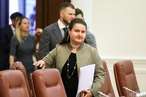 Уряд пропонує передбачити в бюджеті-2020 три інструменти підтримки соціальних програм - Маркарова