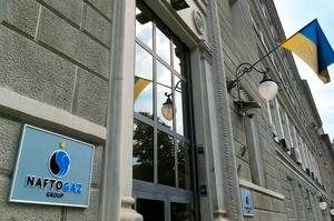 «Нафтогаз» визначив ціну 7-річних єврооблігацій на загальну суму $500 млн