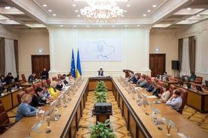 Кабмін схвалив кредит від ЄБРР на розвиток транспортної мережі TEN-T