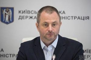 Група «Укрбуд» знайшла нового інвестора – Бахматов