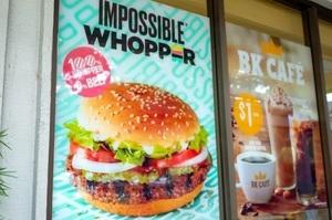Burger King запускає по всій Європі два веганських бургери з «штучного м'яса»