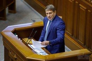 САП спрямувала до суду справу стосовно ексміністра енергетики Ігоря Насалика