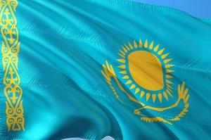 Казахстан ратифікував договір про екстрадицію з Україною
