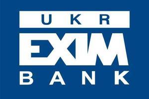 Укрексімбанк випустить 10-річних єврооблігацій на майже $100 млн
