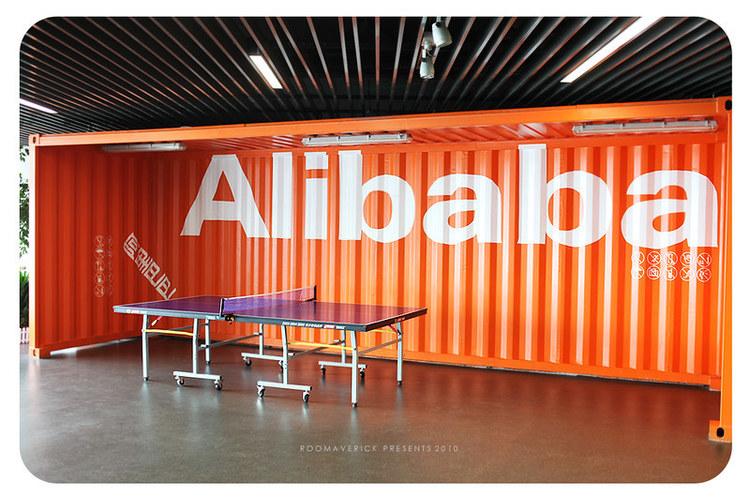 Alibaba планує лістинг на Гонконгській біржі, щоб залучити $15 млрд – Reuters