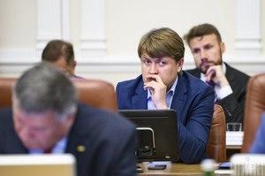Зеленський звільнив Геруса з просади представника президента в Кабінеті Міністрів