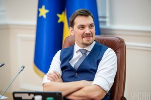 Депутати пропонують внести зміни до проєкту бюджету-2020 на сотні мільярдів гривень - Гончарук