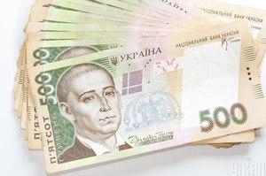 Рада розгляне проєкт бюджету-2020 у найближчий четвер, 14 листопада  – Разумков