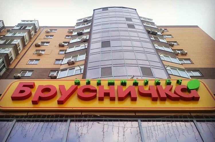 Ахметівська «Брусничка» збанкрутувала, кредиторська заборгованість – понад 1 млрд грн