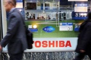 Прибутки Toshiba виросли в сім разів на тлі продажів збиткових підрозділів