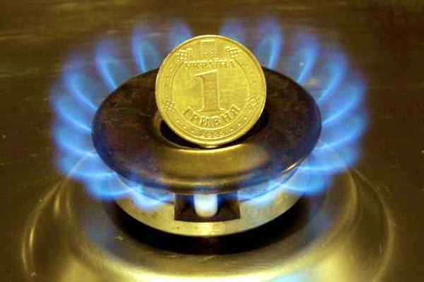 «Нафтогаз» підняв ціну на газ для населення на 14,6%