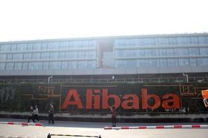544 000 замовлень в секунду: Alibaba встановила новий рекорд у «День холостяка»