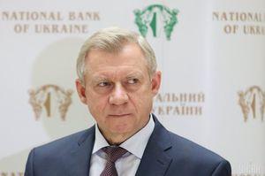 Смолій терміново повертається в Україну із службового відрядження через справу «ВіЕйБі Банку» – НБУ