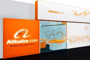 Продажі Alibaba в «День холостяків» виросли на 25% до $23 млрд за перші дев'ять годин