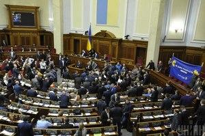 Верховна Рада ухвалила законопроєкт про ринок землі у першому читанні