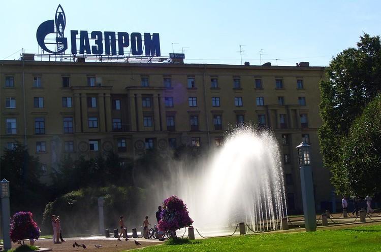 «Газпром» скасував розміщення євробондів через Україну