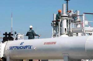 «Укртранснафта» вже отримала 4,2 млн євро за російську брудну нафту