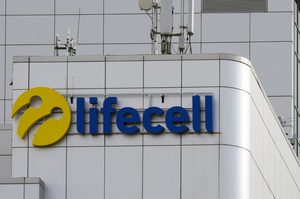 На Київщині знищено дві вежі lifecell на знак солідарності з Курдистаном