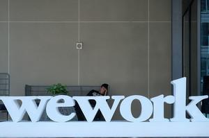 Чергова «складна глава» для WeWork: збитки компанії зросли удвічі