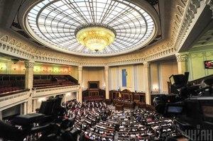 Рада ухвалила бюджет-2020 у другому читанні та в цілому