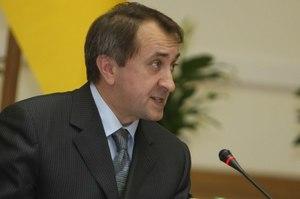 Совет НБУ снова избрал председателем Данилишина