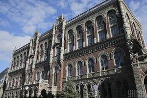 Загальний борг неплатоспроможних банків перед НБУ на початок листопада склав близько 46 млрд грн