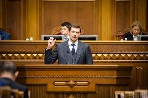 Гончарук: керівництво «Укрзалізниці» буде змінено, головна претензія – «дика корупція»