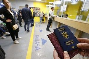 Закон про подвійне громадянство може з'явитися вже до кінця року – МЗС