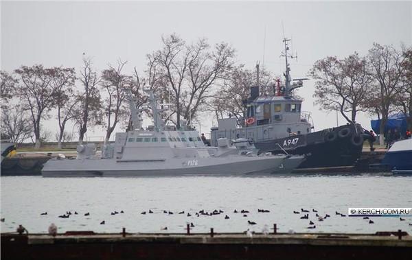 Росія може повернути захоплені в Керченській протоці українські кораблі до саміту – «Ъ»
