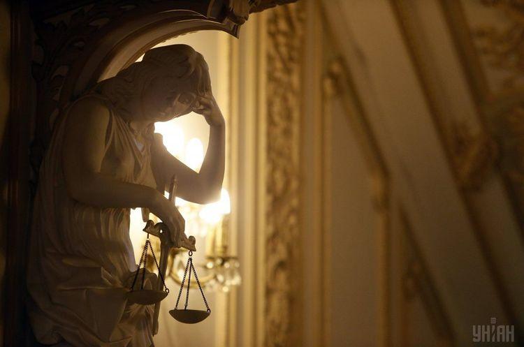 Суд обрав запобіжний захід чиновниці Офісу президента, яку підозрюють в отриманні хабаря
