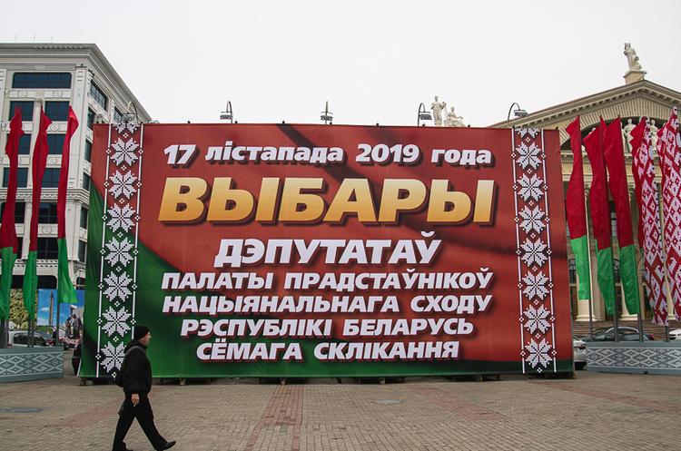 В Білорусі проходять парламентські вибори