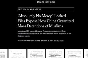 NYT опублікувала документи з планами щодо переслідування уйгурів у Китаї