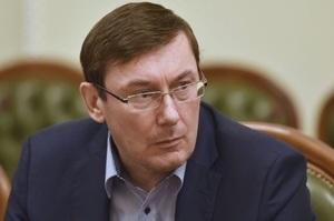 Американське посольство контролювало НАБУ – Луценко