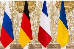 Москва підтвердила, що «нормандський саміт» відбудеться 9 грудня в Парижі