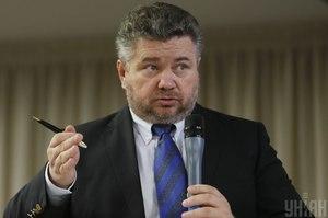 Адвокат Порошенка назвав проєкт підозри ДБР російським замовленням