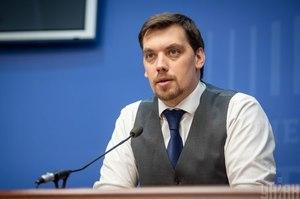 Гончарук обіцяє іноземним інвесторам захист та підтримку у разі проблем із держорганами