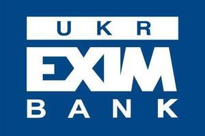 Укрэксимбанк объявил о конкурсе на должность председателя правления