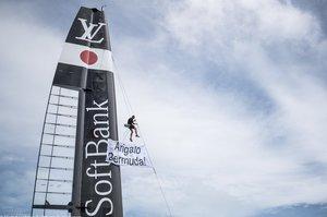 SoftBank створить нового техногіганта вартістю в $30 млрд