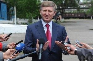 «ДТЕК» Ахметова випустив єврооблігацій на $100 млн з виплатою до кінця 2024 року
