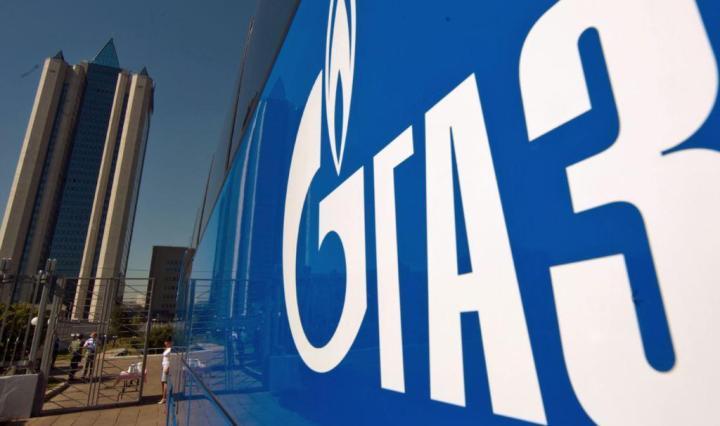 Польща щорічно переплачувала «Газпрому» понад 230 млн євро - PGNiG
