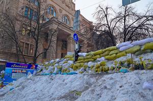 ДБР отримало перші справи Майдану
