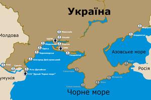 АМПУ вимагатиме у РФ понад 1,24 млрд грн за захоплення портів та майна в Криму