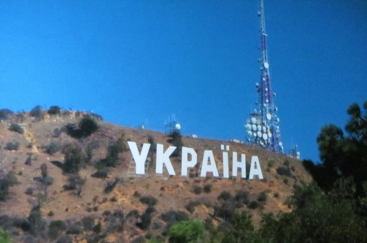 Премьера документалки «Из Украины в Голливуд»: кто и как из соотечественников покорил «Фабрику грез»