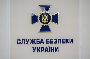 Зеленський призначив нового заступника глави СБУ