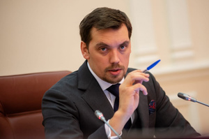 Уряд ухвалив низку кадрових рішень